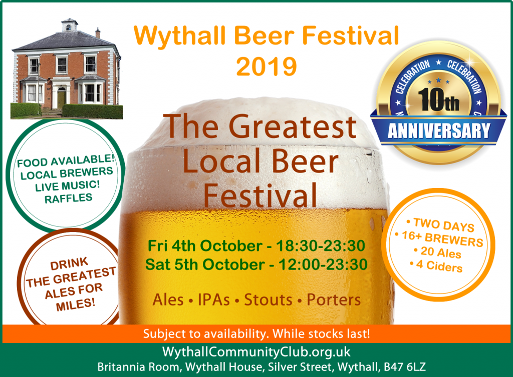 Wythall Beer Festival 2019